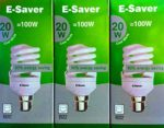E-Saver - CFL Full Spiral - Energy Saving Light Bulbs - 20w = 100 Watt - (Pack of 3) - 4200k Cool White Light Bulbs - Bayonet Light Bulb (BC- B22- B22d)     [Energy Class A]